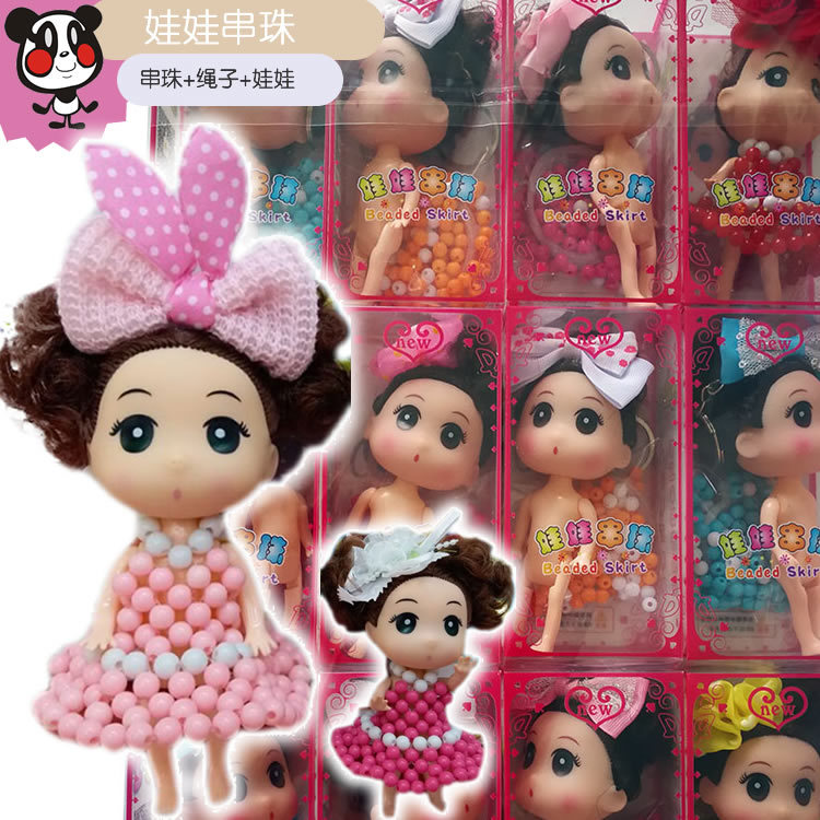 Pretty Girl Doll Children DIY Beaded Bracelet Creative Keychain