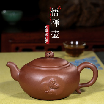 Hundred Believe Dark-red Enameled Pottery Teapot Yixing Gift Raw Ore Purplish Red Mud Meditation Kettle Buddhism Series Culture