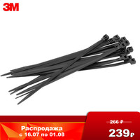 Cable Ties 3M FS 135 AW C Home Improvement Electrical Equipment Supplies Wiring Accessories Clear Black Self Locking Scotchflex FS 135 cable clamp FS 135 AW C FS 135 A C FS 135