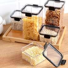 Контейнер для хранения пищевых продуктов пластиковый контейнер