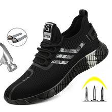 Защитные рабочие ботинки для мужчин, дышащая защитная обувь, сетчатая рабочая обувь, стальной носок, непрокалываемая неразрушаемая обувь, р...
