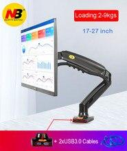 Soporte para monitor LCD LED con 2 puertos USB, brazo de apoyo para escritorio con pantalla de movimiento completo, carga de 2-9 kg, resorte de gas de 17-27