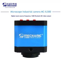 Mechanic MCN XJ300 1400W 1080P Digital Zoom Source Frequency Industrial Camera Microscope Dedicated CCD Camera HDMI Output