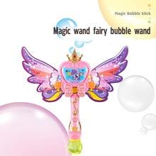Дети волшебная палочка пистолет для мыльных пузырей игрушка воздуходувка электрические Волшебные автоматические мыльные пузырьки машина свет музыка открытый игрушка для детей