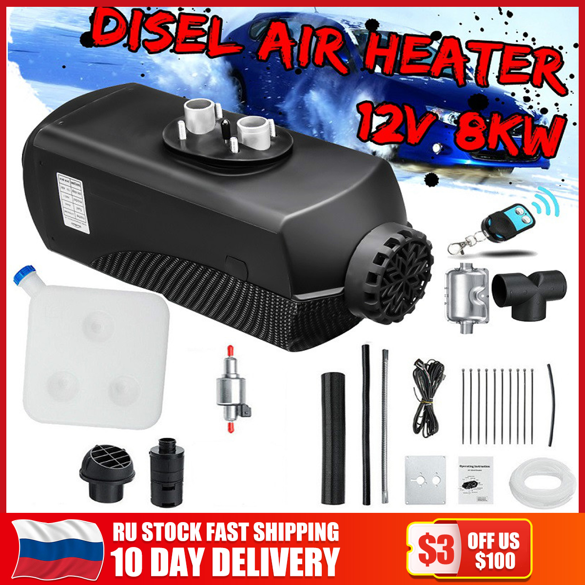 12V 8KW Car Diesels Air Parking Heater Car Heater LCD Remote Control Monitor Switch + Silencer For Trucks Bus Trailer Heater