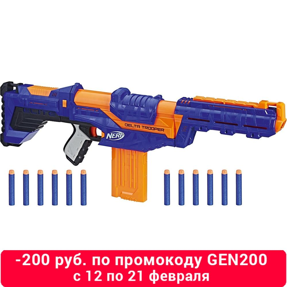 Toy Guns NERF 8376467 Children Kids Toy Gun Weapon Blasters Boys Shooting games Outdoor play MTpromo