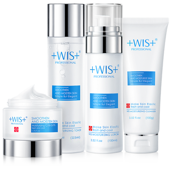 WIS Face Care Moisturizing Skin Care Set Oil Control Cleanser+Toner+Cream+Lotion 1