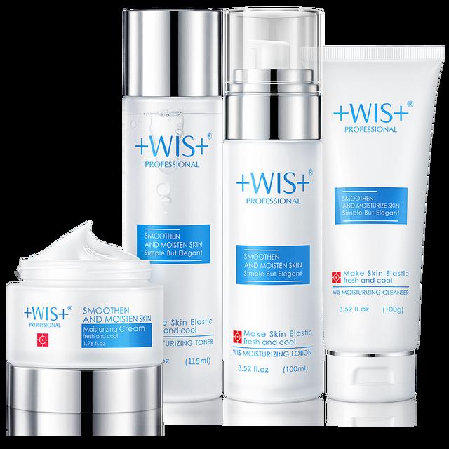 WIS Face Care Moisturizing Skin Care Set Oil Control Cleanser+Toner+Cream+Lotion 1