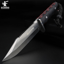 Outdoor knife self-defense military knife