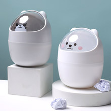 Household daily necessities desktop decoration trash can cute small mini table dining table desk creative decoration cartoon