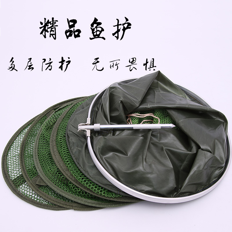 Stainless Steel Positioning Floor Outlet Fish Basket Athletic Gelatinization Multilayer Protection Anti-Hanging Fish Basket Coll