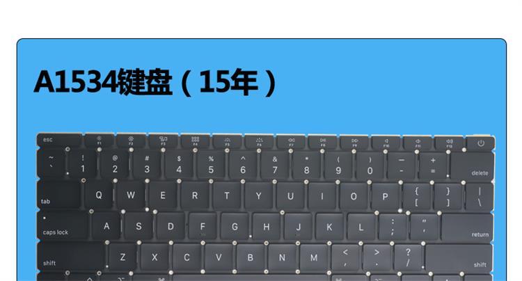 substituição do teclado 2018 mre82