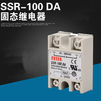 10pcs/lo't SSR-100DA 100A Single-phase Solid State Relay Module input 3-32VDC output 24-380VAC