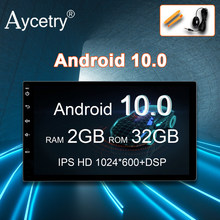 Dsp 4g sim ips hd tela, android 10 som de rádio de carro estéreo gps navegação universal 2 din para vw/nissan/toyota pc multimídia automotivo, obd2