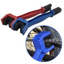 Щетка для чистки цепи мотоцикла и велосипеда, зубчатая щетка, инструмент для чистки Kawasaki kx 65 85 125 250 450f 250f KLX125 KLX250 KX100