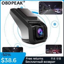 OBDPEAK X9 Pro Smart Hidden Car DVR ADAS Dash Cam USB Mini Camera HD 1080P Lens Driving Recorder Hidden Type for Android Host