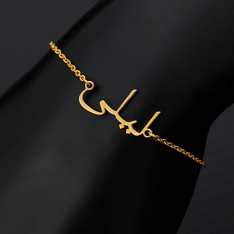 Personalized Arabic Name Bracelet Custom Arabic Bracelet Gift For Her Stainless Steel Chain Gift For Bridesmaid Mother Gift BFF
