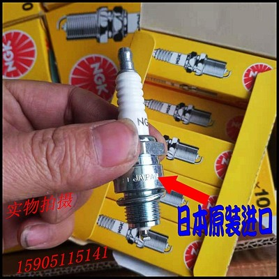 O1CN01cFeKD31F3taLky0c9_!!0-item_pic.jpg_400x400