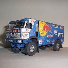 Масштаб 1:32 русский 4326-9 КАМАЗ грузовик Дакар ралли покрытие 3D бумажная модель DIY