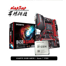 Amd Ryzen 7 3700X R7 3700X Cpu + Ga B450M Gaming Moederbord Pak Socket AM4 Cpu + Motherbaord Pak Socket AM4 Zonder Koeler