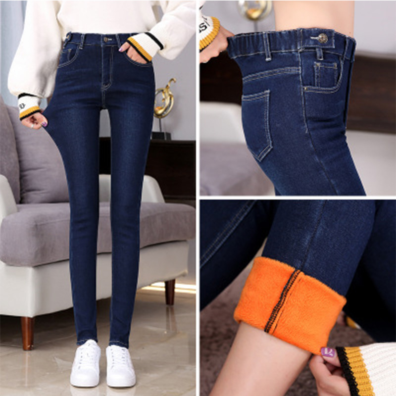 2019 Winter Plus Size  Push Up Female Jeans With High Waist Buttons Denim Pants Women Black Warm Mom Jeans Skinny Jeans Woman