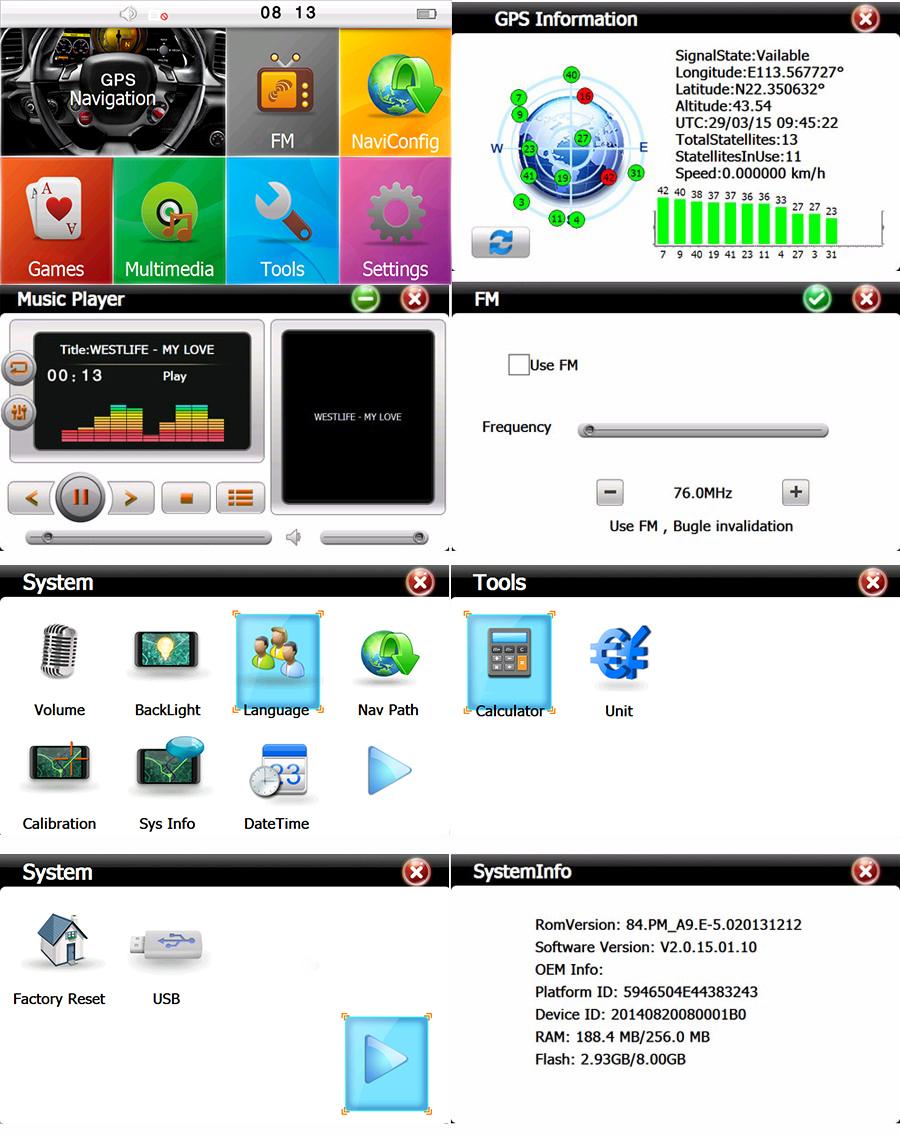 HD Screen