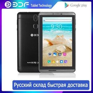 Tableta llamada de Teléfono móvil Android 6,0 de 7 pulgadas, Quad Core, 1GB + 16GB, tarjeta Sim, tableta, más opciones de Color, barata y sencilla