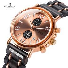 Get more info on the BOBO BIRD Wood Watch Men Luxury Brand Chronograph Wristwatch Waterproof Luminious relogio masculino Customize Gift for Husband
