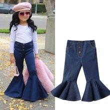 PUDCOCO/джинсы для маленьких девочек длинные штаны джинсовые брюки-клеш, леггинсы От 1 до 6 лет