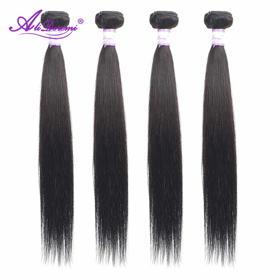 Brazilian Straight Hair Bundles 3/4 pcs 8-28 inch 100% Alidoremi Human Hair Weave Non Remy Hair Extension Natural Color
