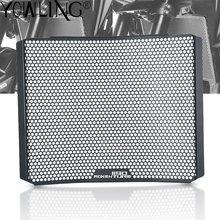 Алюминиевая Защита радиатора для мотоцикла защитная решетка