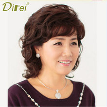 DIFEI Synthetic wig short curly bob hair high temperature fiber for middle-aged and elderly women wearing black wig as a gift(China)
