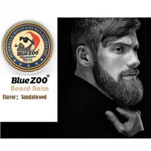 Профессиональные мужские масло для бороды бальзам усы воск для укладки пчелиный воск увлажняющий разглаживающий мягкий мужской средства ухода за бородой