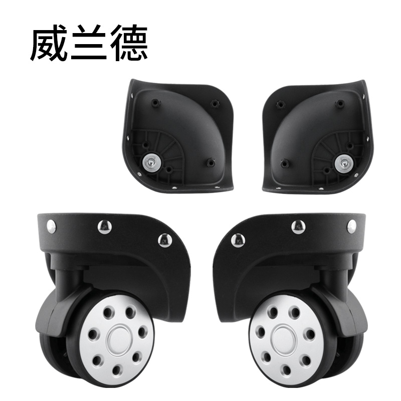 Suitcase Wheel Trolly Universal Wheel Left Right Pull Rod Box  Rolling Repaire Casters Wheel Password Folding Suitcase Wheels