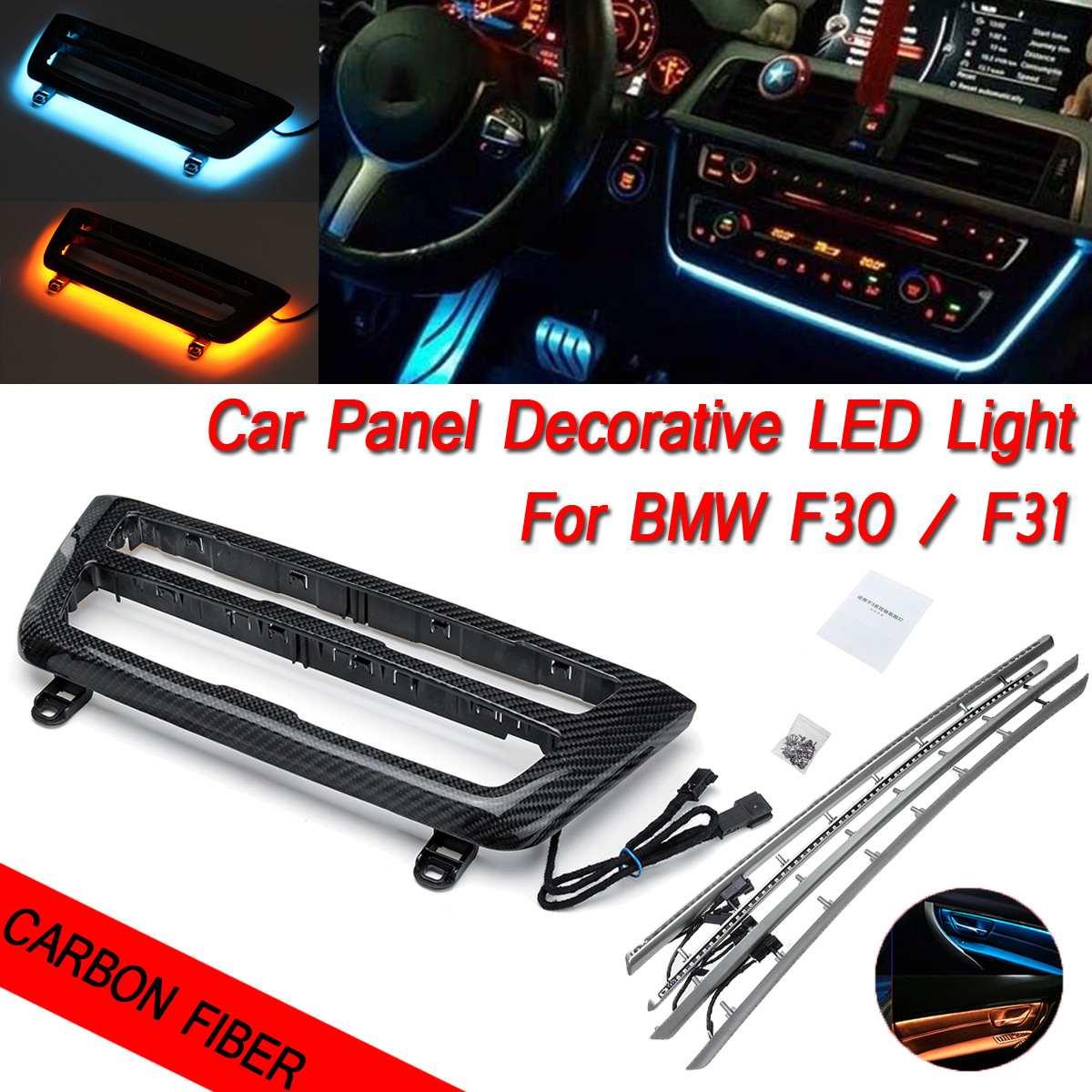 Carbon Fiber Radio Trim LED Ambient Light Interior Door AC Panel Decorative Light Atmosphere Light For BMW 3 Series F30/F31