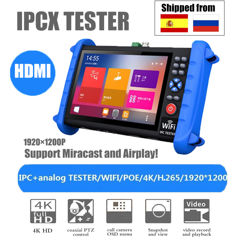 New 7 Inch HD Professional CCTV Tester Monitor IP TVI CVI AHD Analog Camera Tester Wifi PTZ ONVIF Support 12V2A POE Output