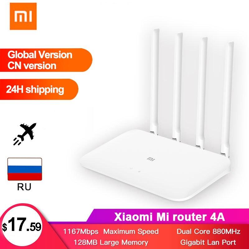 Роутер Xiaomi Mi 4A Gigabit edition, 2,4 ГГц + 5 ГГц, Wi-Fi, 16 Мб ПЗУ + 128 Мб DDR3, 4 антенны с высоким коэффициентом усиления, роутер IPv6 Xiaomi