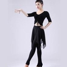 Modal training dress performance wear Irregular Latin dance trousers for women/female, Ballroom costume practice pants
