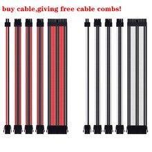 18AWG AT X Kit de câble à manchon dextension ATX24Pin/EPS 4 + 4Pin/PCI E 8Pin/PCI E 6Pin femelle à mâle rallonge dalimentation