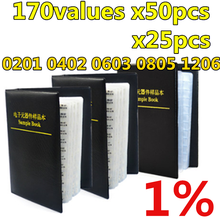 0201 0402 0603 0805 1206 1% resistor book full series  empty book Sample Book 0R~10M 170values x50pcs x25pcs 1%