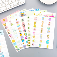 1 Sheets Name Stickers School Label Decal Multi Purpose Colorful Color Stationery Sticker