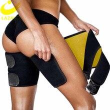 LAZAWG Пояс для ног пот Бедро Триммер Пот Группа ноги стройнее потеря веса неопрен тренажерный зал корсет для занятий спортом бедра стройнее тон ноги ремень