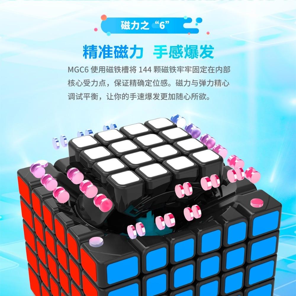 8105-MGC六阶魔方详情图_03