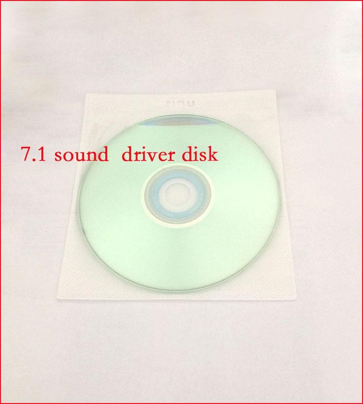 7.1光盘750