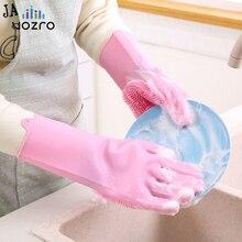 VOZRO Волшебные силиконовые перчатки для мытья посуды, латексные садовые резиновые перчатки, кухонные аксессуары, щетка для мытья посуды
