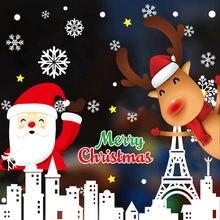 Обои рождественские украшения для дома и офиса Декор наклейки