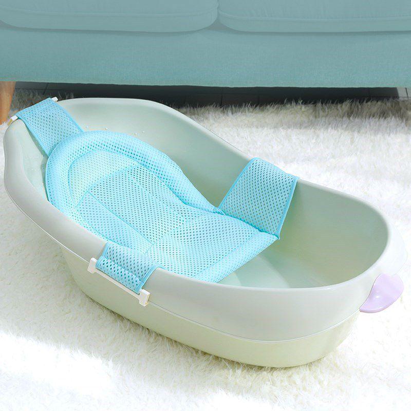 Newborn Breathable Non-slip Pad Head Protective Baby Bath Racks Soft Kids Shaping Mesh Bathtub Pads