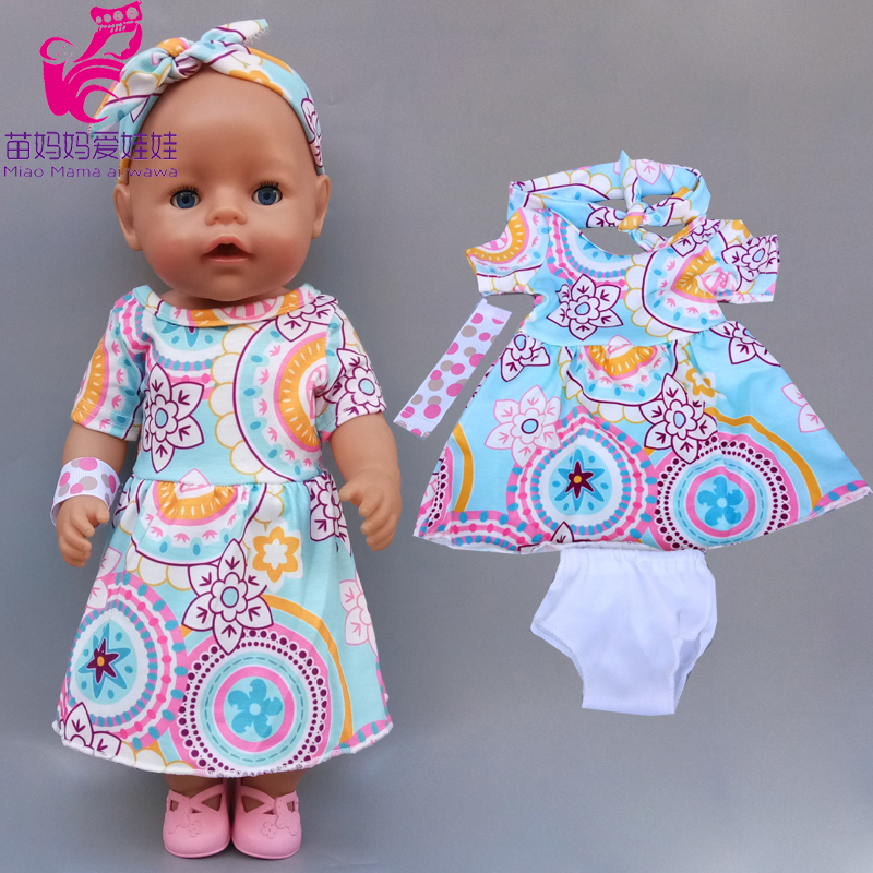 40-43cm Baby New Born Doll Posmia Dress Handbands Wrist Underwear 18 Inch Girl Doll Dress Four In One Set