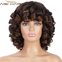 AISI HAIR Kinky Curly Wigs Synthetic Wig with Bangs Fluffy Black Hair for Women Costume Wig Natural with Heat Resistant Fiber