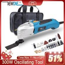 NEWONE outils électriques oscillants multifonctions, 120V/220V, 300W, rénovateur, accessoires pour scies tondeuse électrique
